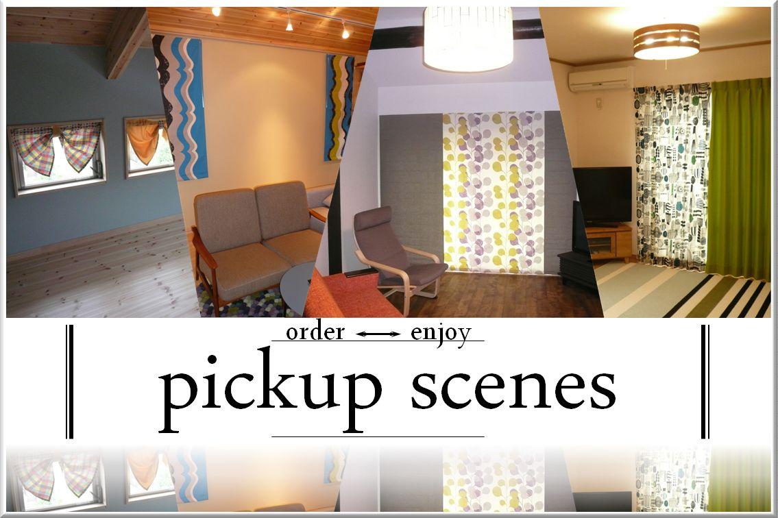 pickup scenes