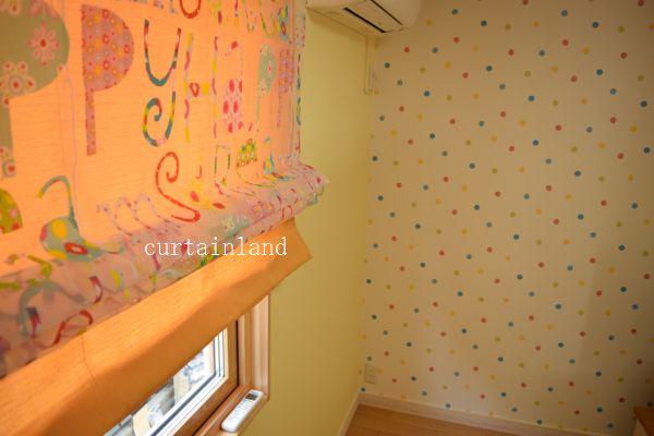 予備室シェードと壁紙