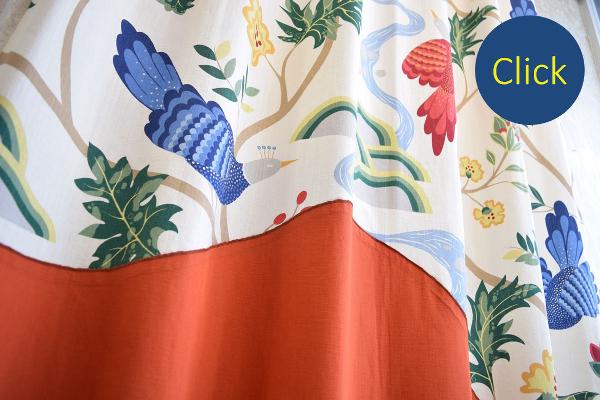 スプラインボーダー北欧デザインカーテン