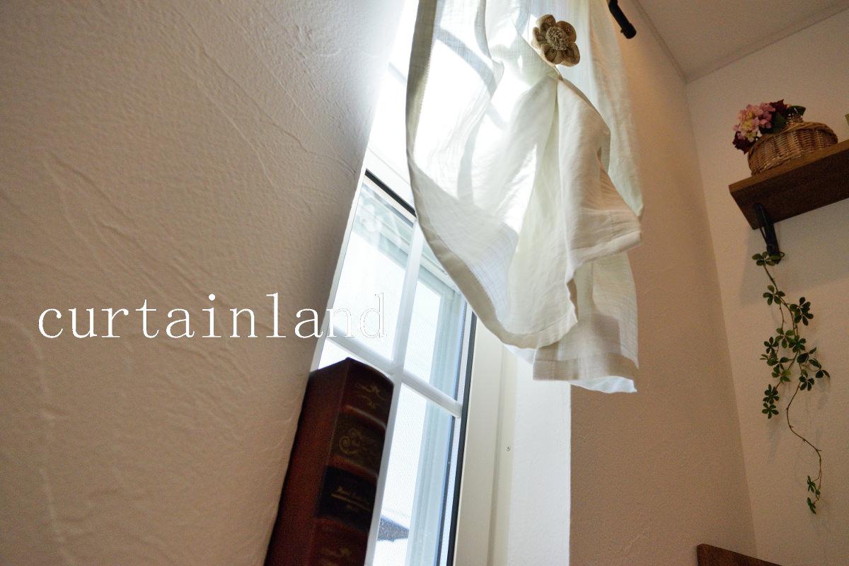 小窓カーテン接写