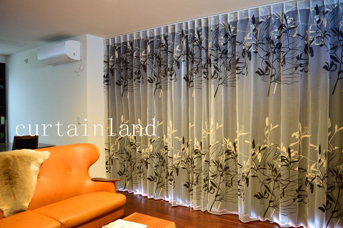 オレンジのソファに合うカーテン