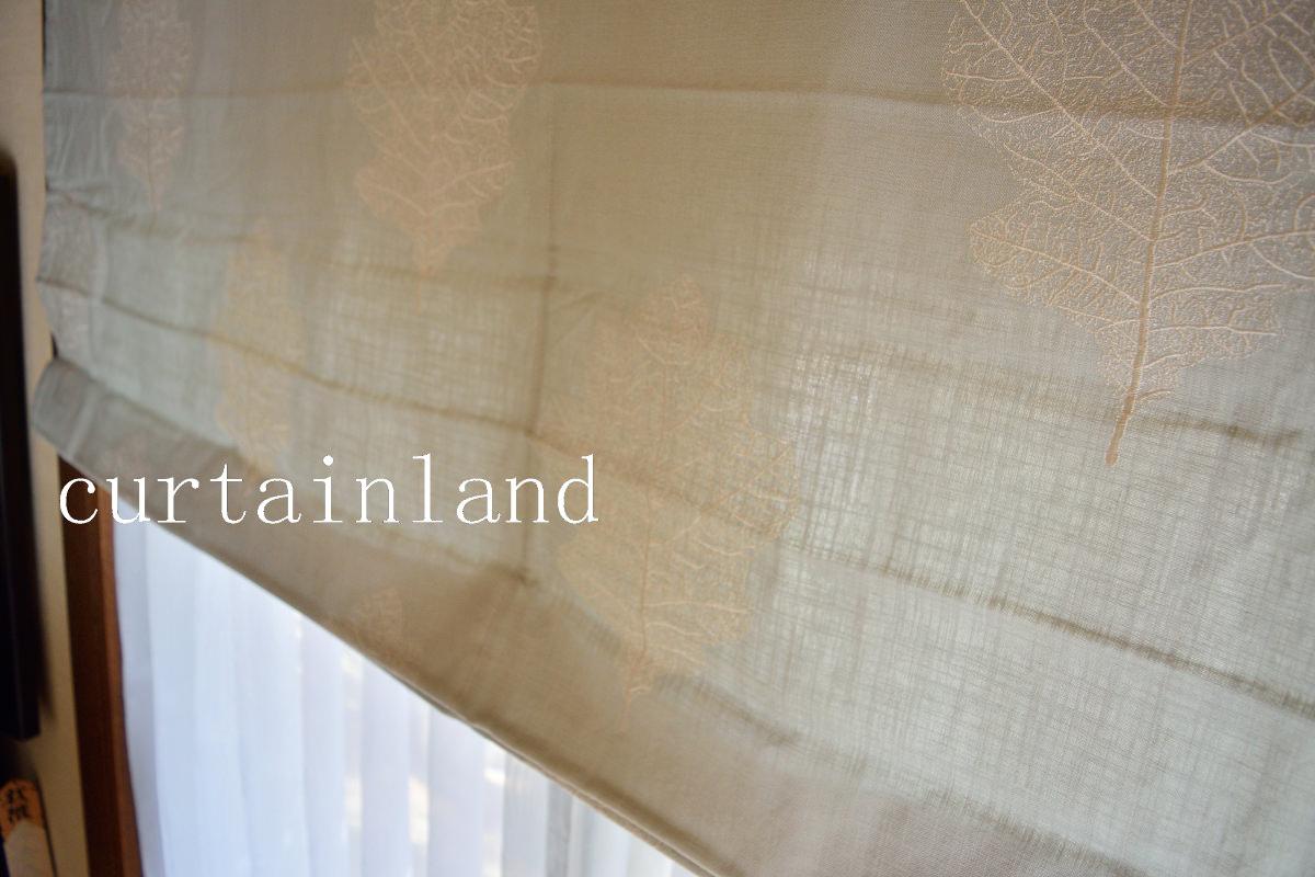 イギリス製の葉っぱ柄刺繍生地