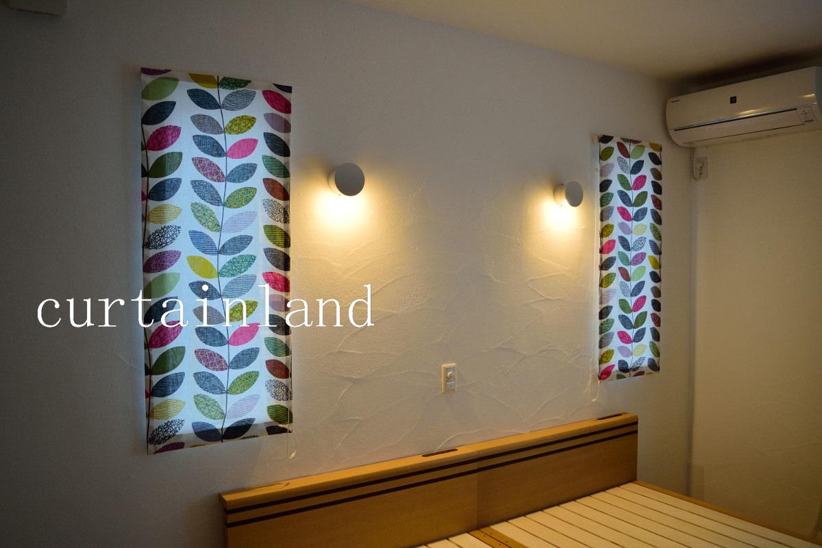 寝室ブラケット照明側を北欧カーテン