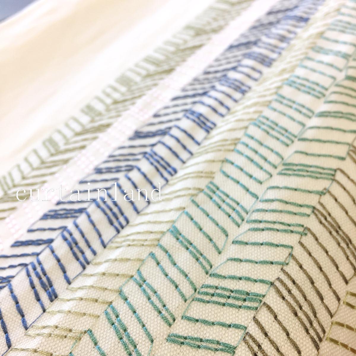 ヘリンボーン刺繍ストライプカーテン