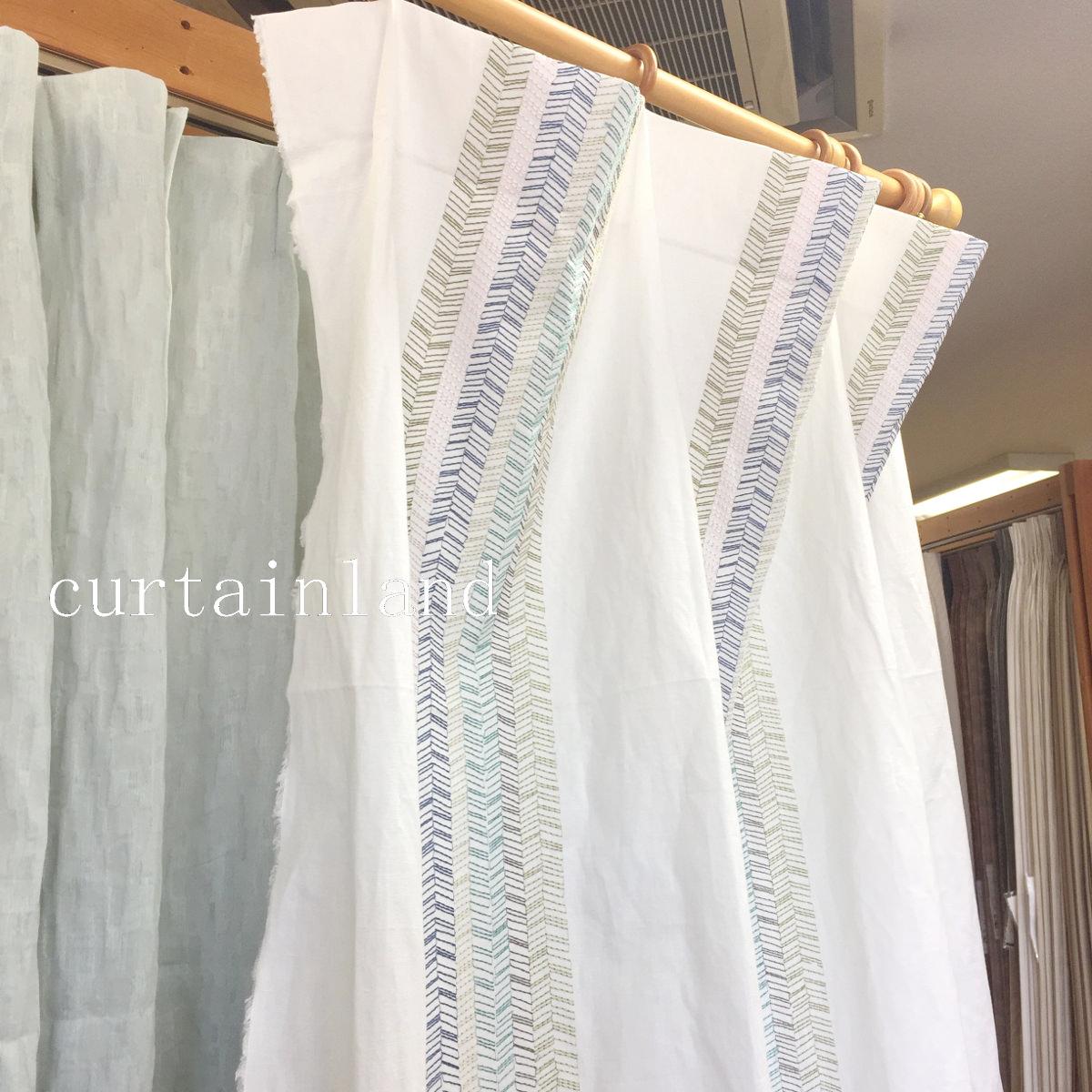刺繍ストライプカーテン