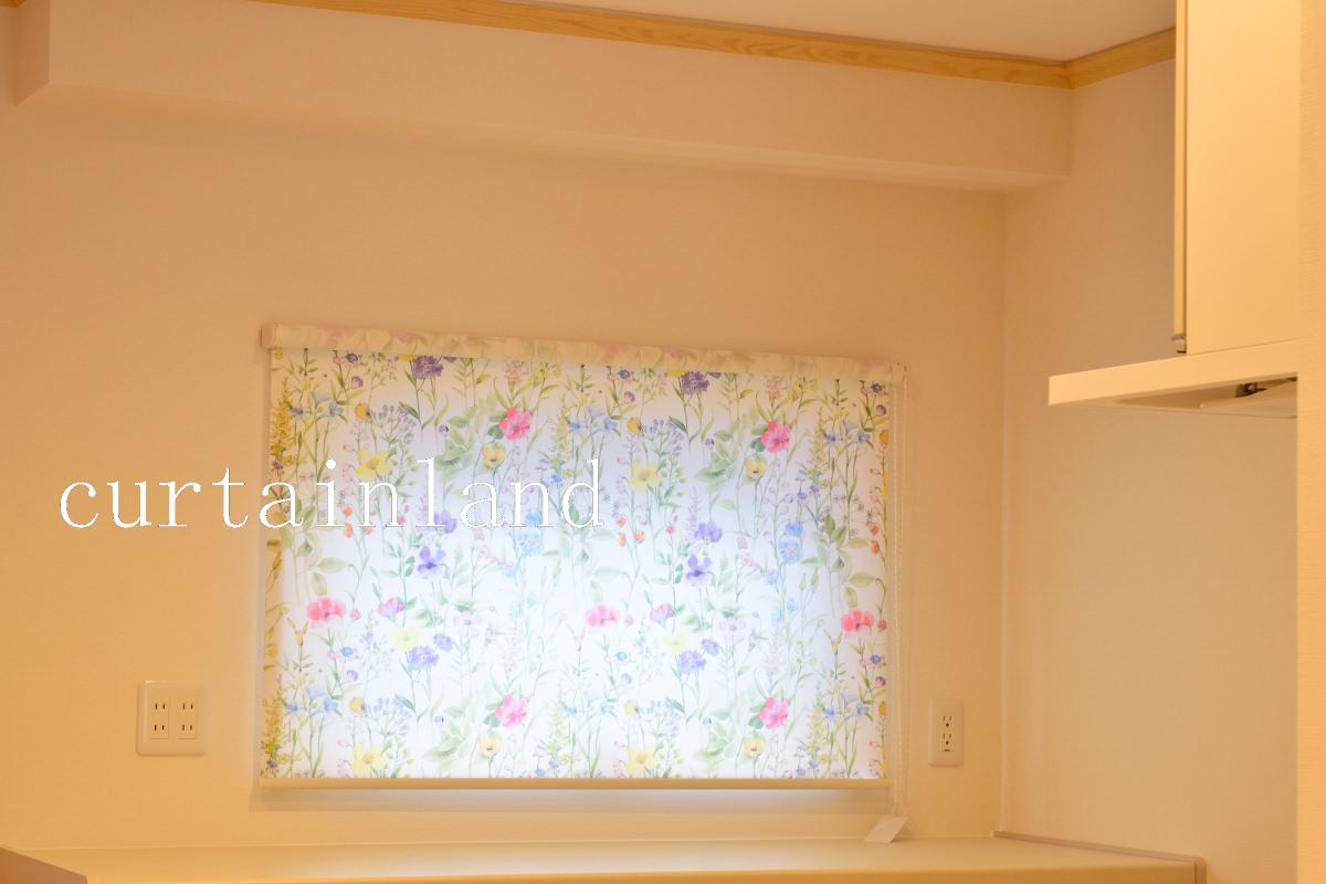 キッチン花柄ロールスクリーン