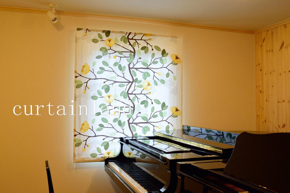 スウェーデンハウスピアノ室カーテン
