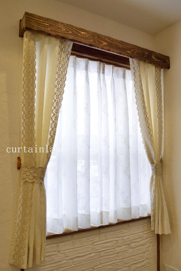 リノフレンチ飾りレースライン付きカーテン