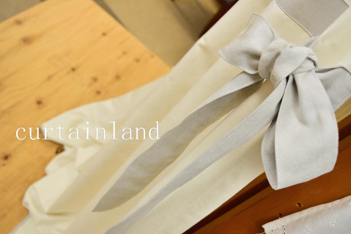 アクセントリボンスタイルカーテン
