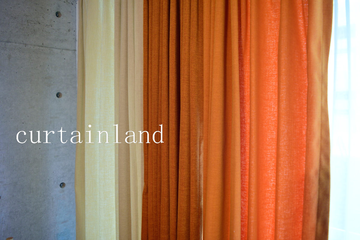 グレーベージュと2色のオレンジカーテン