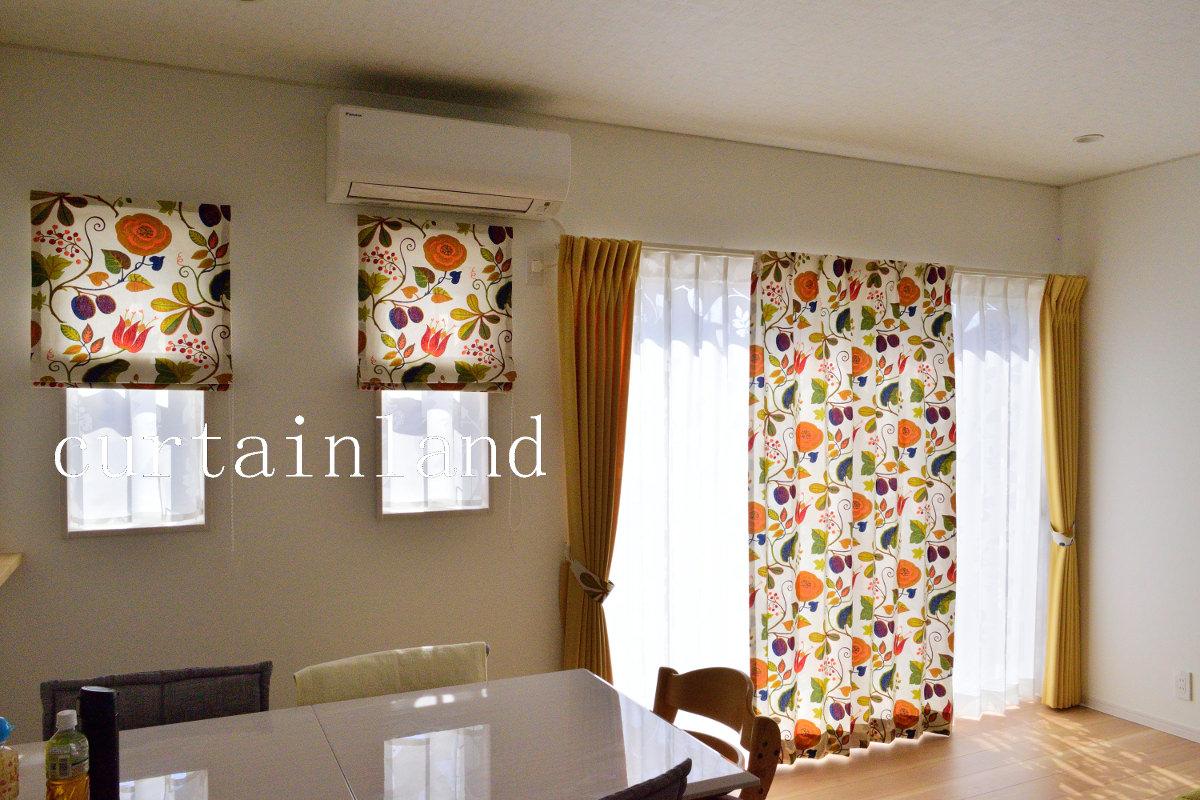 1枚柄の3枚掛けカーテン