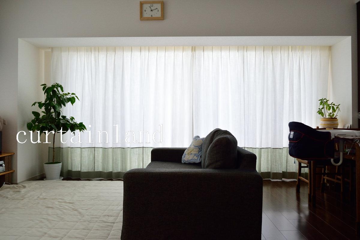 大きな窓ブルーグリーンバイカラーカーテン