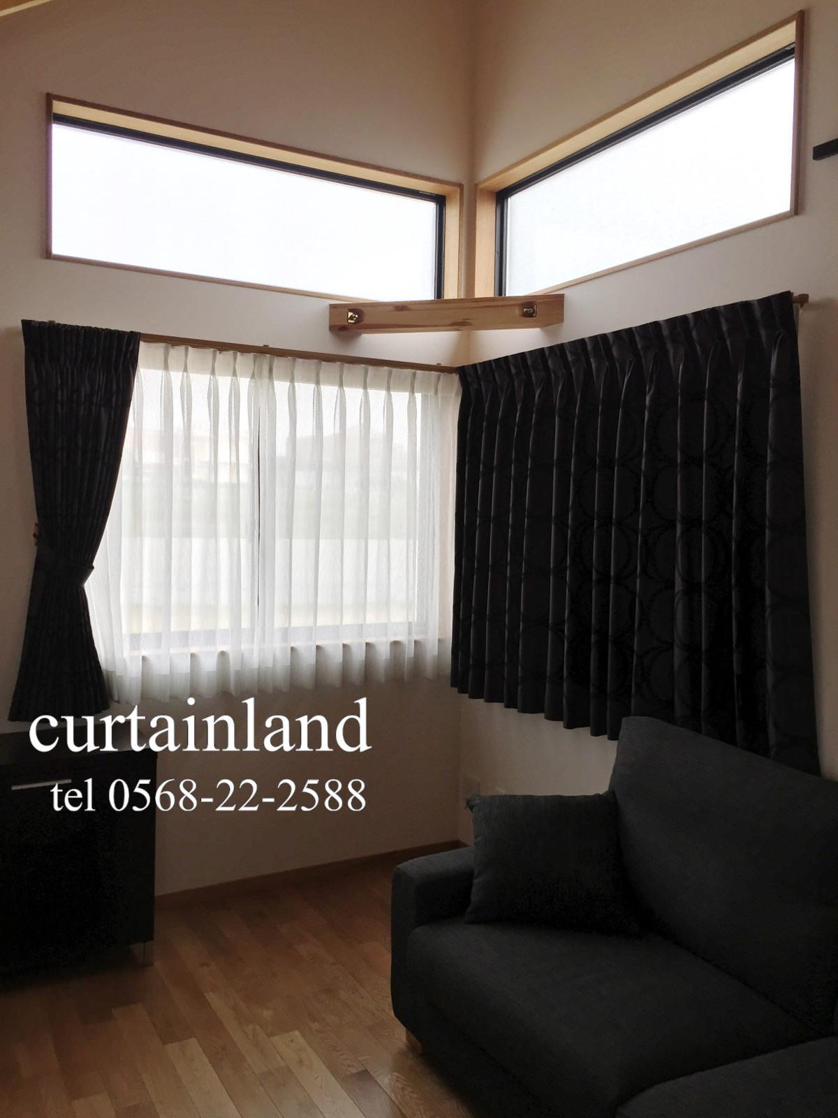 L字型窓にカーテンの施工事例