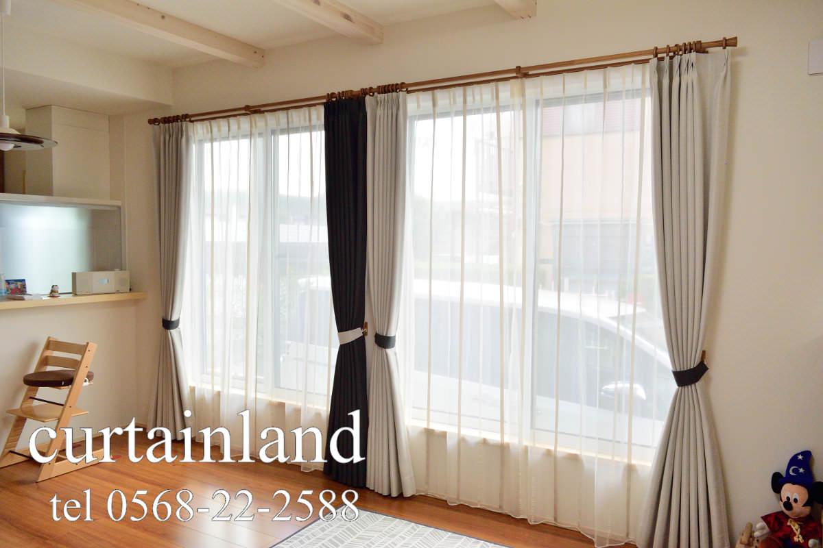2窓並びの掃出窓のカーテンコーデ