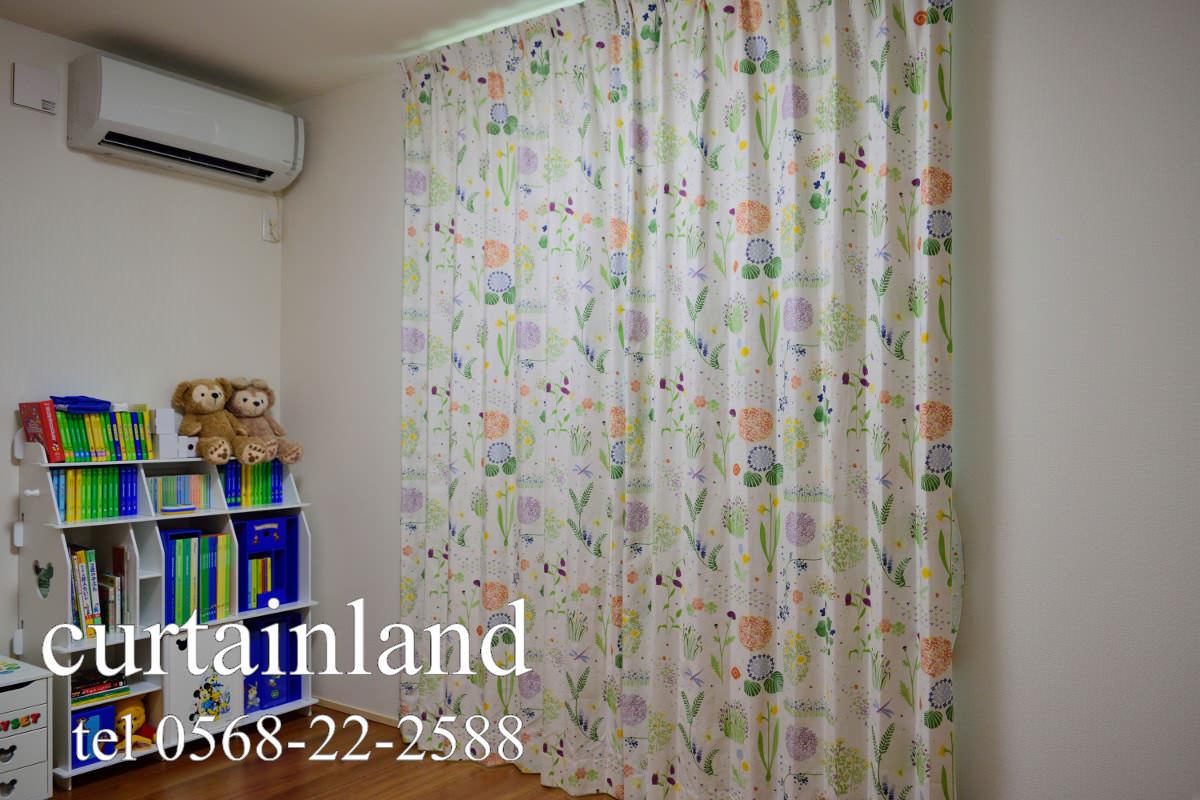 子供部屋遮光裏地付きカーテン