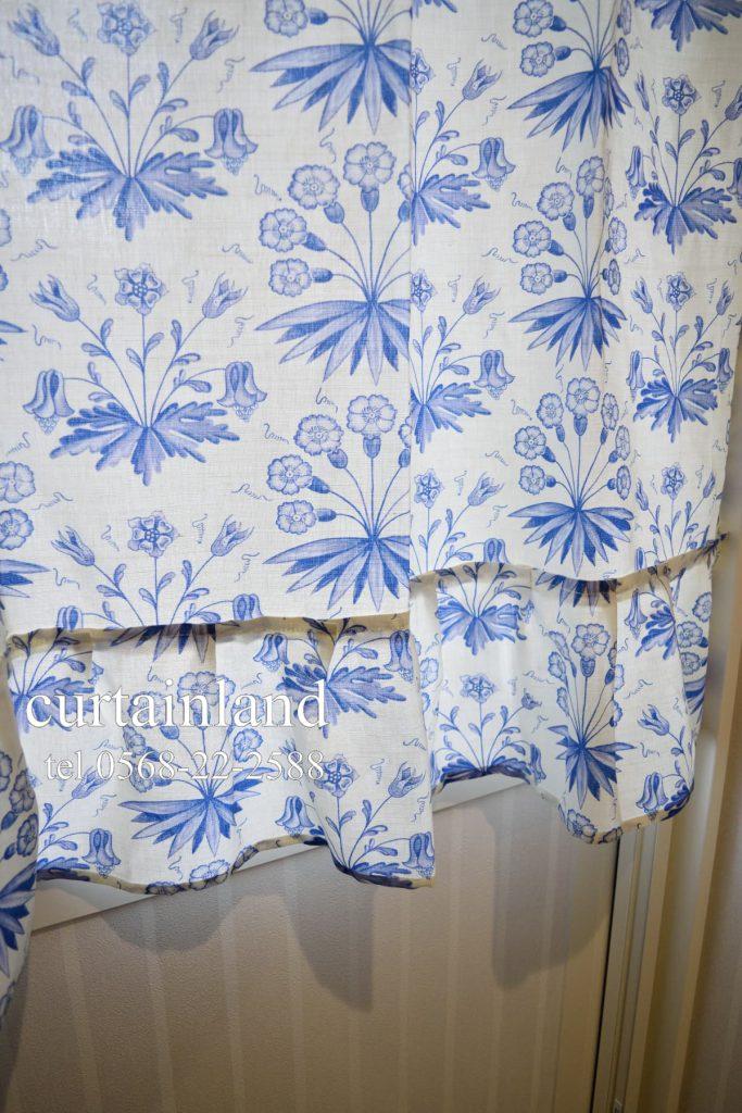 モリス裾フリルカフェカーテン