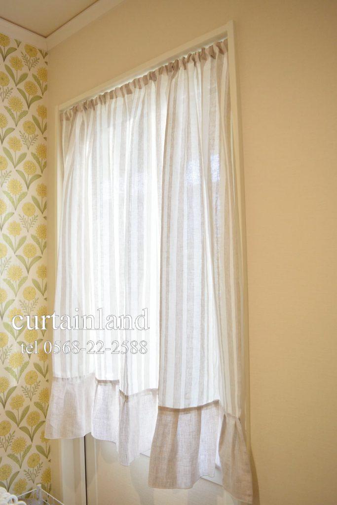 リネン裾フリルカフェカーテン
