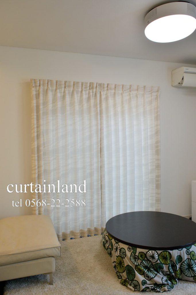 上質な国産ジャガードカーテン