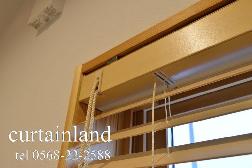 木製ブラインドのヘッドボックス