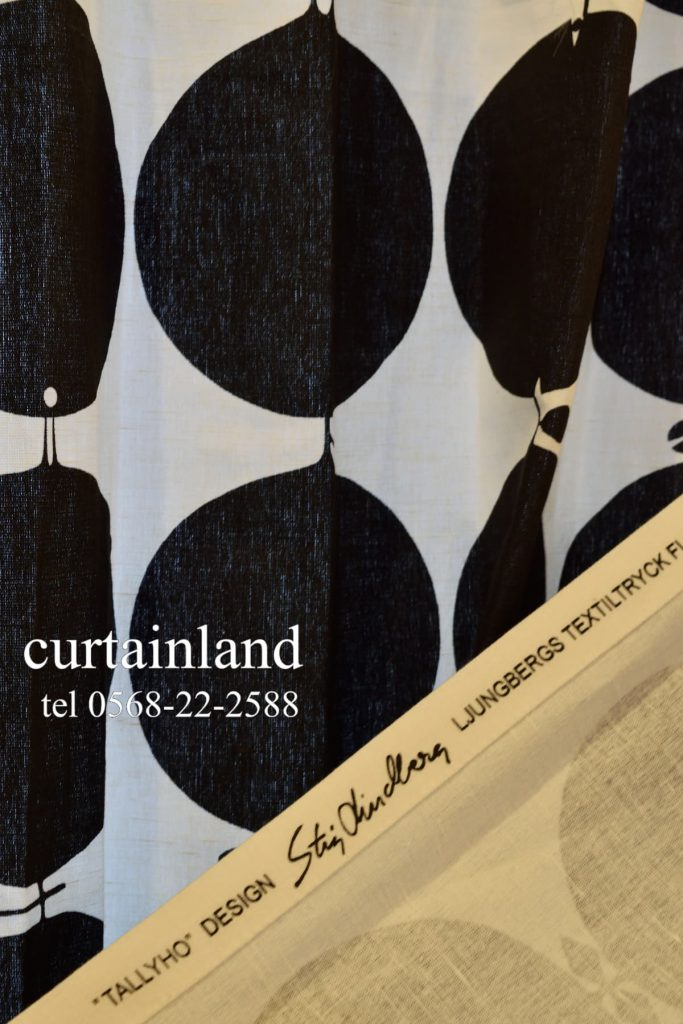スティグ・リンドベリのカーテン