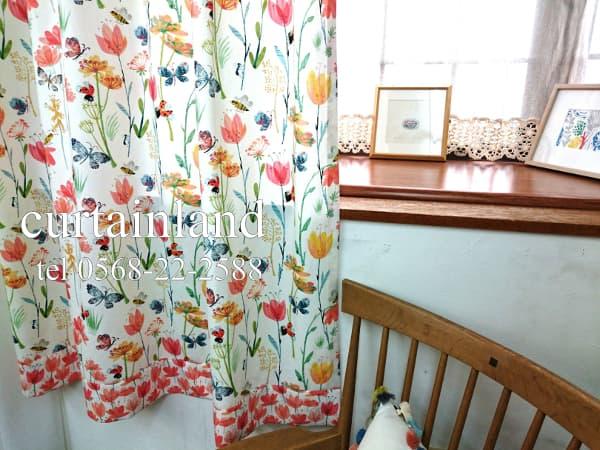 イギリス製生地 お花畑と虫たちのカーテンランドオリジナルスタイルカーテン ボトム部分