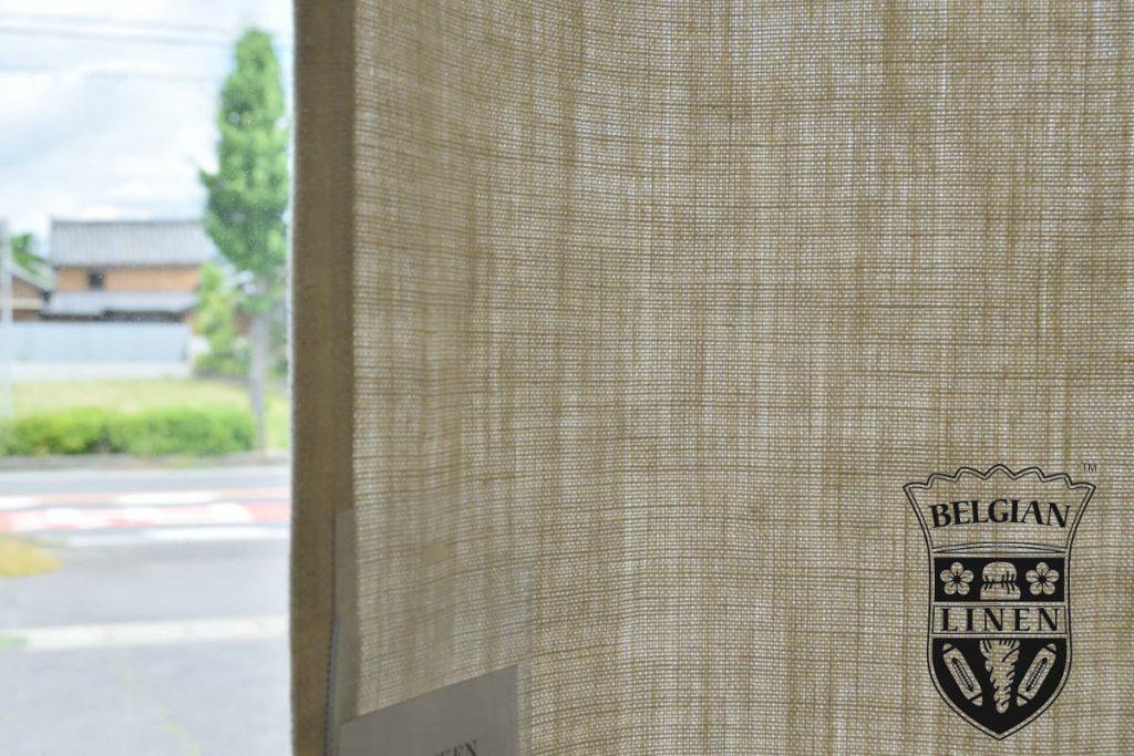 LIBECO社のベルギーリネンカーテン