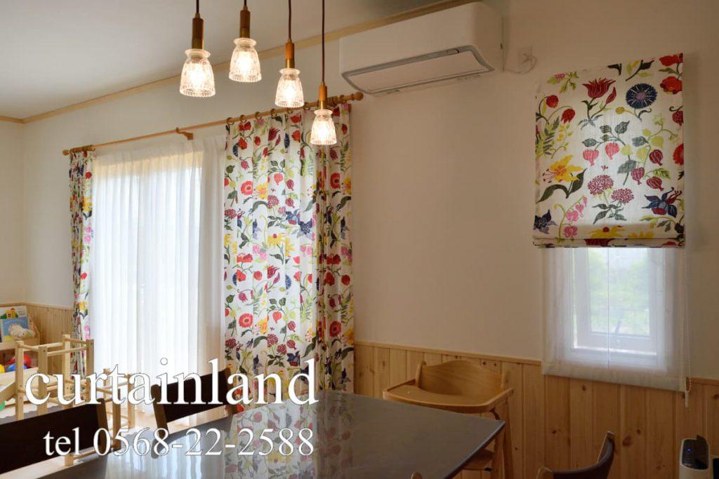 スウェーデンハウスのLDカーテン例