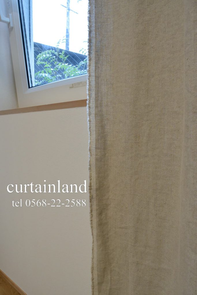 リネンカーテンの生地の端をそのまま行かして縫製したカーテン