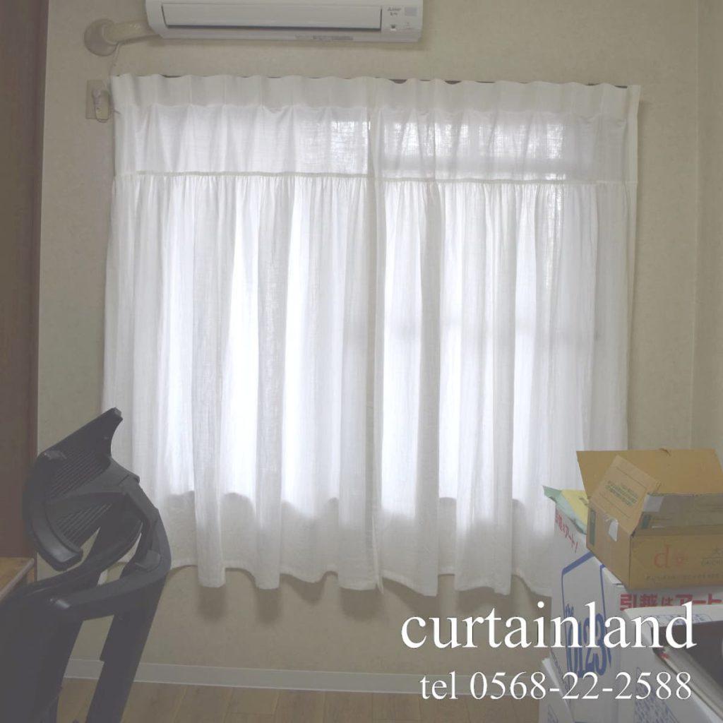 コットン100%の真白なスタイルカーテン